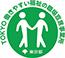 TOKYO働きやすい福祉の職場宣言マーク