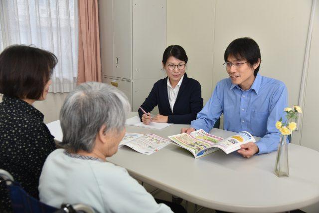居宅介護支援のページ